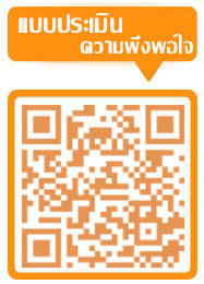 Satisfaction QR Code